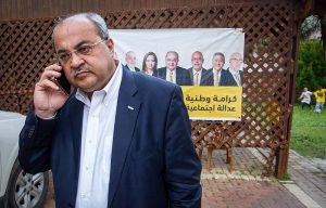 MK Ahmad Tibi in the Israeli Arab city of Taybe before the April 9, 2019 election.
